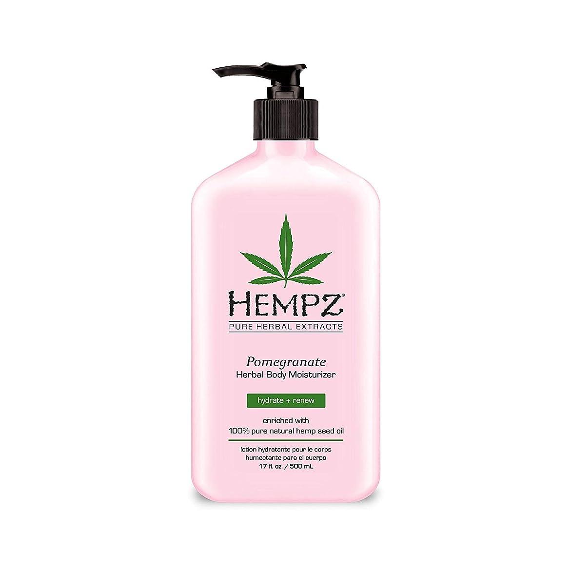 弾丸目立つ代表するHempz Pomegranate Herbal Moisturiser