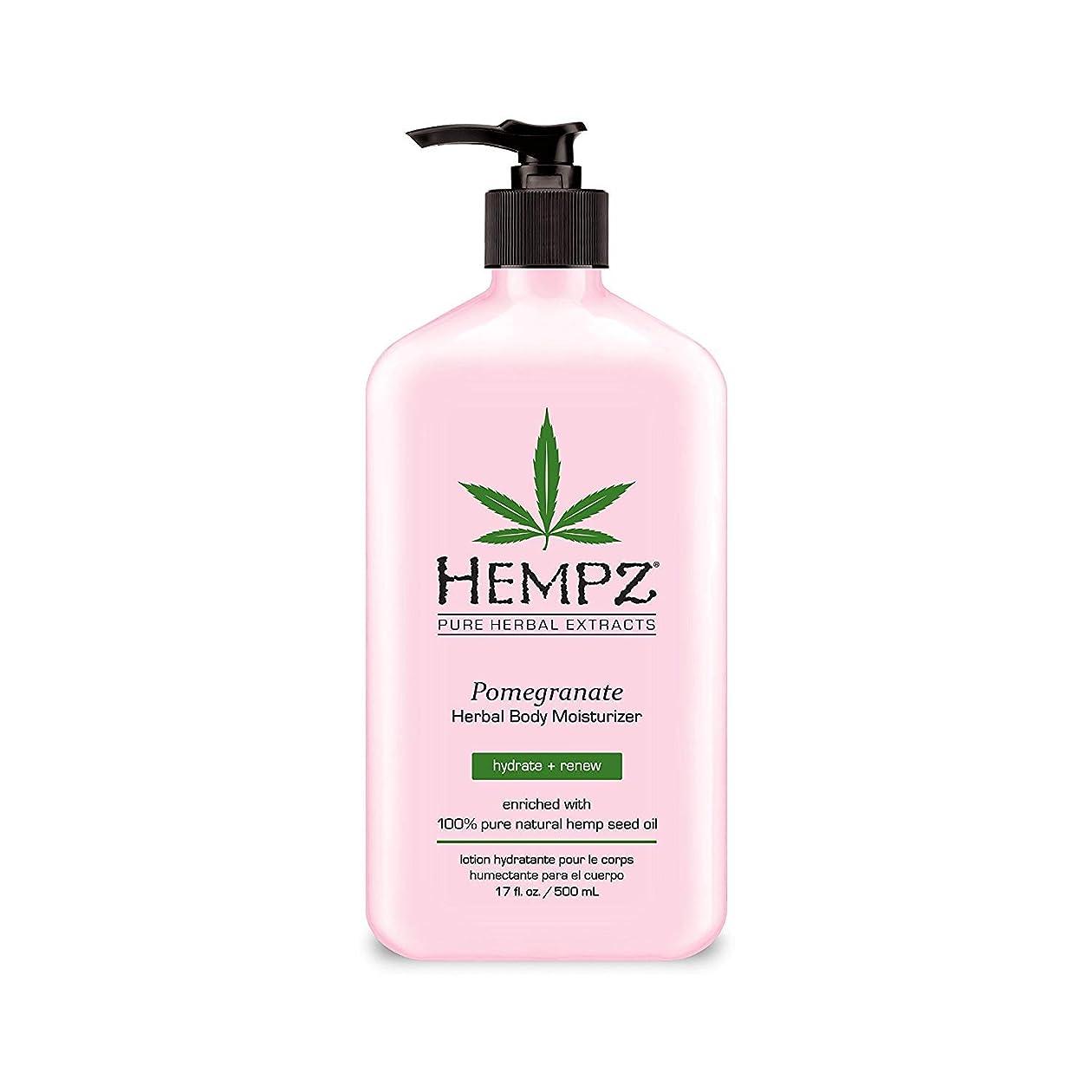 白鳥ボンド再編成するHempz Pomegranate Herbal Moisturiser