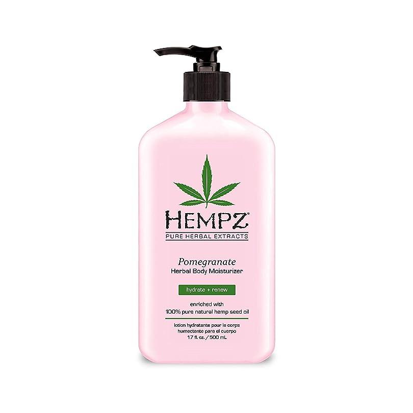 漫画王女葡萄Hempz Pomegranate Herbal Moisturiser