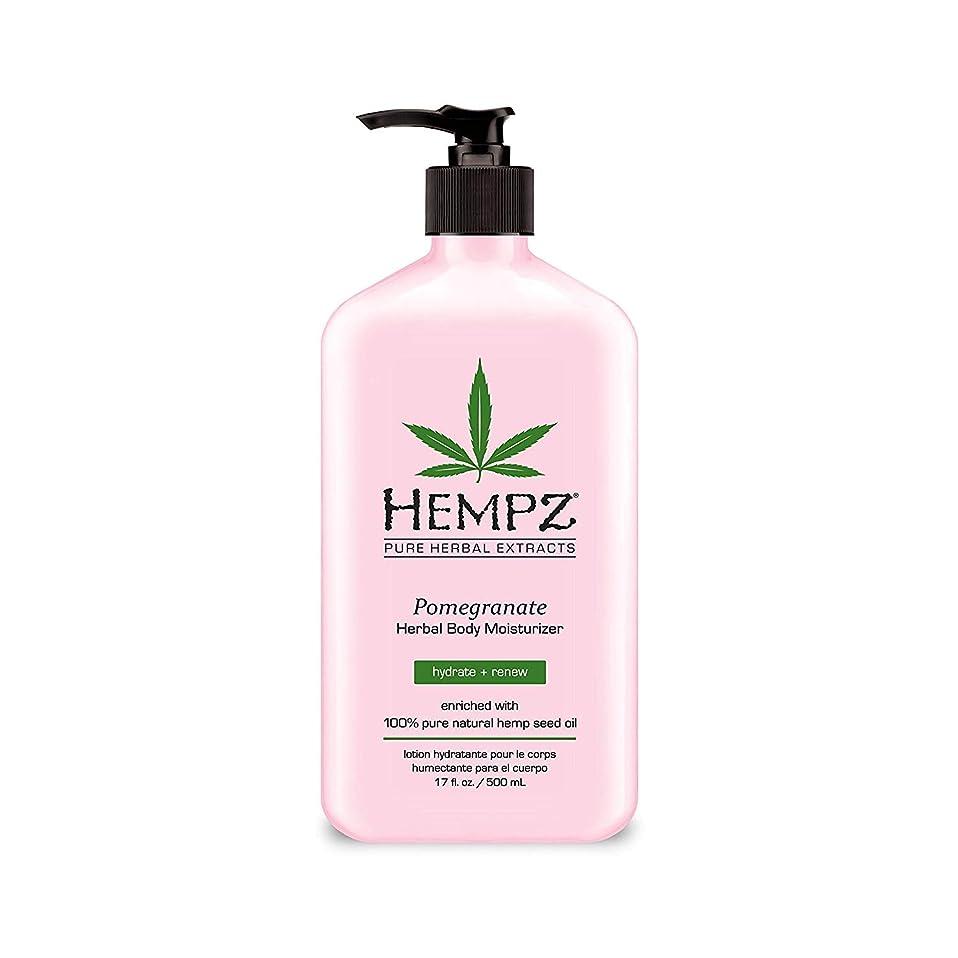 スパイラル指標スチュアート島Hempz Pomegranate Herbal Moisturiser