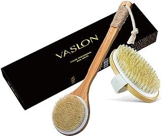 VASLON Bath Body Brush Boar Bristles Exfoliating Body Massager with Long Wooden Handle Back Brush Shower Brush VASLON