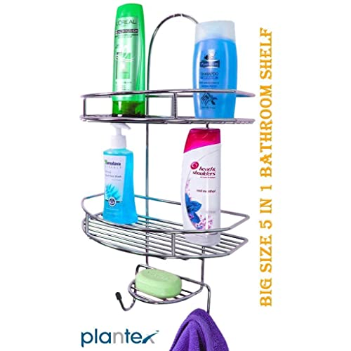 Plantex 5in1 Stainless Steel Big Size Multipurpose Bathroom Shelf/Kitchen Shelf/Holder/Bathroom Accessories for Home - Large
