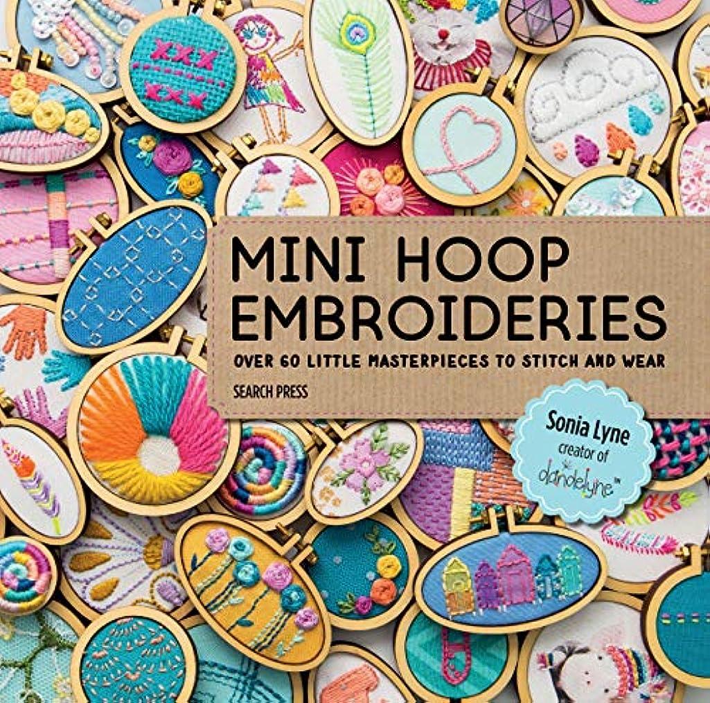 Mini Hoop Embroideries