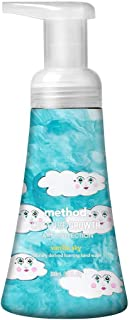 Method Creative Growth Limited Edition Foaming Hand Soap Vanilla Sky 10 fl oz , pack of 1