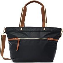 ことりっぷ(バッグ)(co-Trip) 軽量 普段使いから軽旅行まで ことりっぷ 大きめトートバッグ