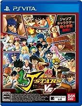J Stars Victory Vs [Japan Import]