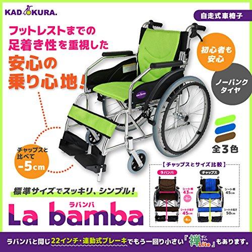 カドクラ『ラバンバブルー(G101-B)』