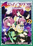 To Love Ru Darkness, Vol. 2