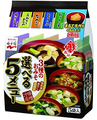 『永谷園 味噌汁庵 選べる5メニュー 5袋入×2個』のトップ画像