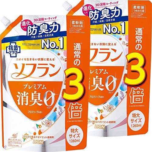【まとめ買い 大容量】ソフラン プレミアム消臭 アロマソープの香り 柔軟剤 詰め替え 特大1260ml×2個セット