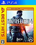 バトルフィールド 4 プレミアム・エディション [EA BEST HITS] [PS4] 製品画像