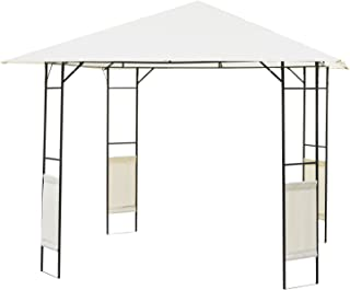 Outsunny 10'x10' Outdoor Modern Gazebo Canopy Cover with Cloth Side Panels