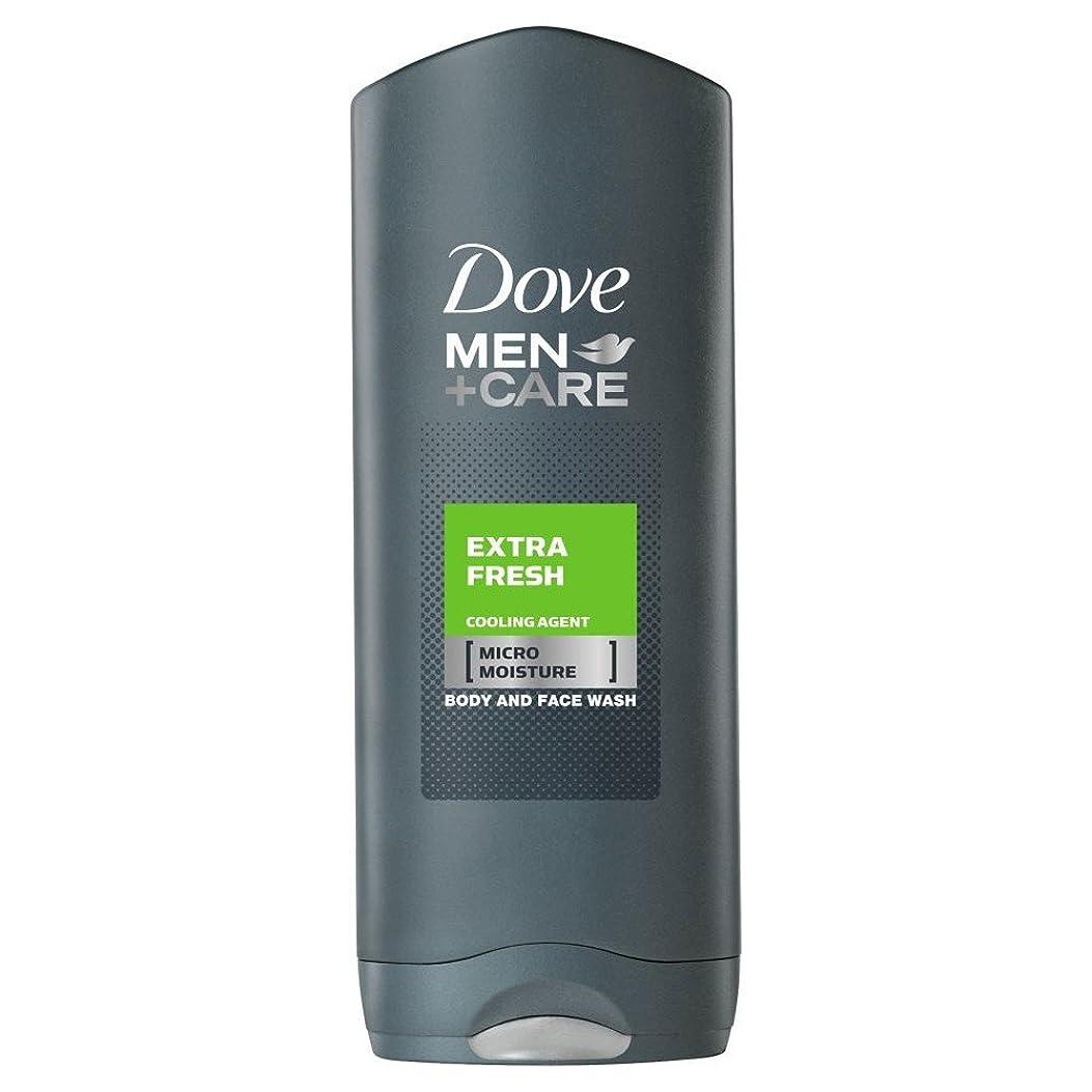 フローティング生き物デコードするDove Men + Care Body & Face Wash - Extra Fresh (250ml) 鳩の男性は+ボディと洗顔ケア - 余分な新鮮な( 250ミリリットル)を [並行輸入品]