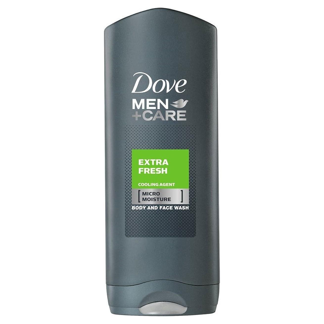 幻滅する敬な実質的Dove Men + Care Body & Face Wash - Extra Fresh (250ml) 鳩の男性は+ボディと洗顔ケア - 余分な新鮮な( 250ミリリットル)を [並行輸入品]