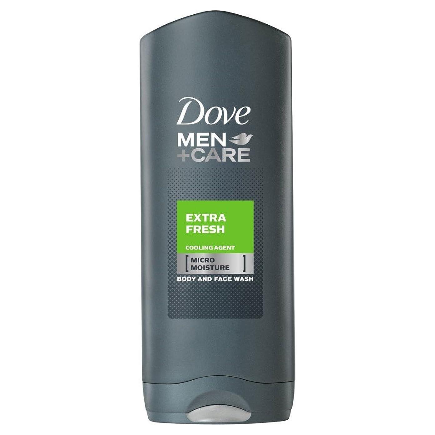 どちらもペイン万一に備えてDove Men + Care Body & Face Wash - Extra Fresh (250ml) 鳩の男性は+ボディと洗顔ケア - 余分な新鮮な( 250ミリリットル)を [並行輸入品]