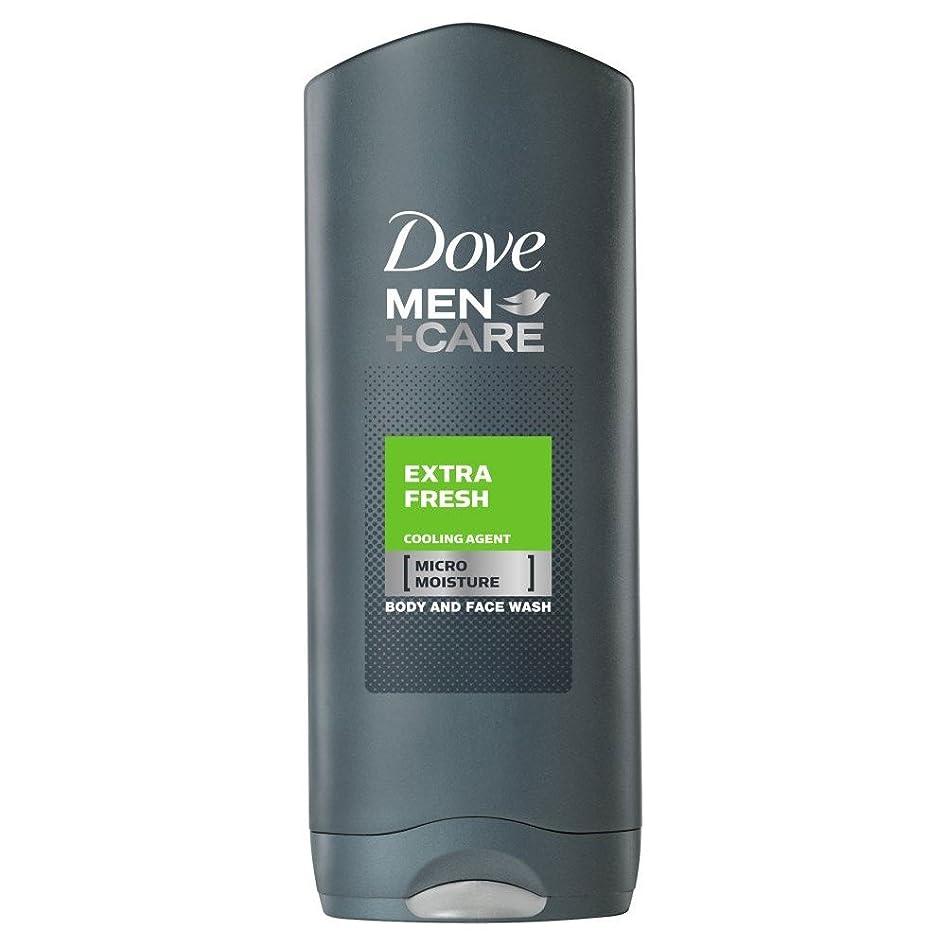 特徴づけるフルーツ野菜成長Dove Men + Care Body & Face Wash - Extra Fresh (250ml) 鳩の男性は+ボディと洗顔ケア - 余分な新鮮な( 250ミリリットル)を [並行輸入品]