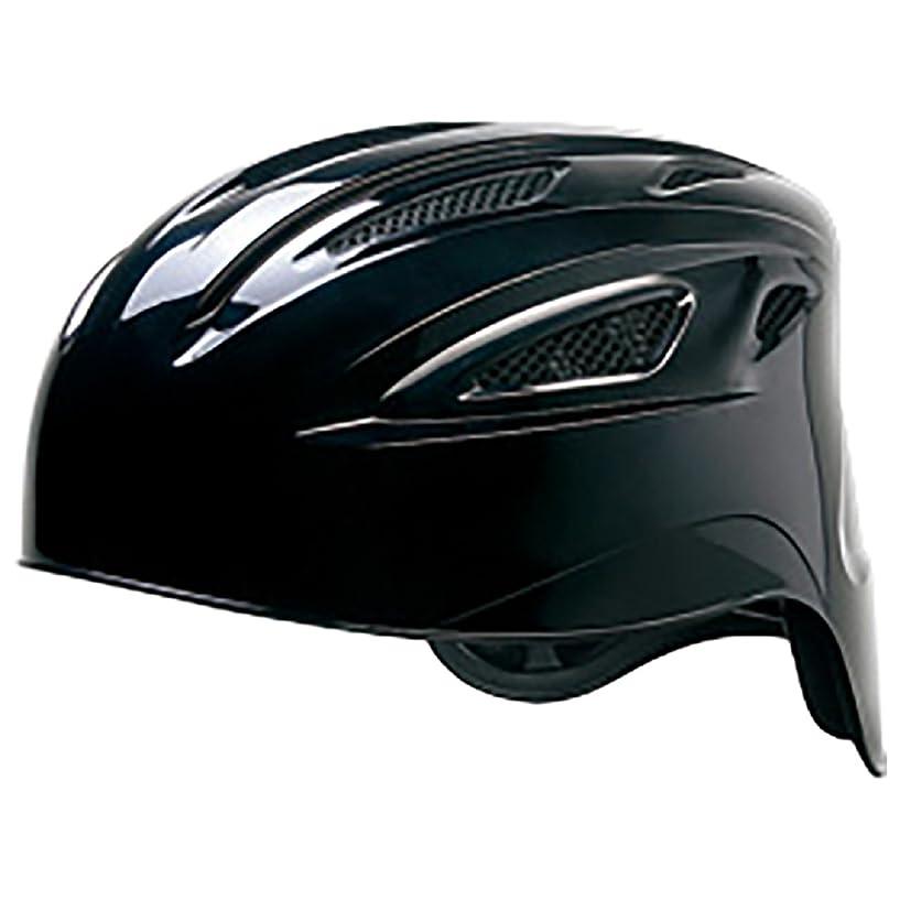 シネウィマイルド航海ミズノ(MIZUNO) ソフトボール用ヘルメット(捕手用) 1DJHC301