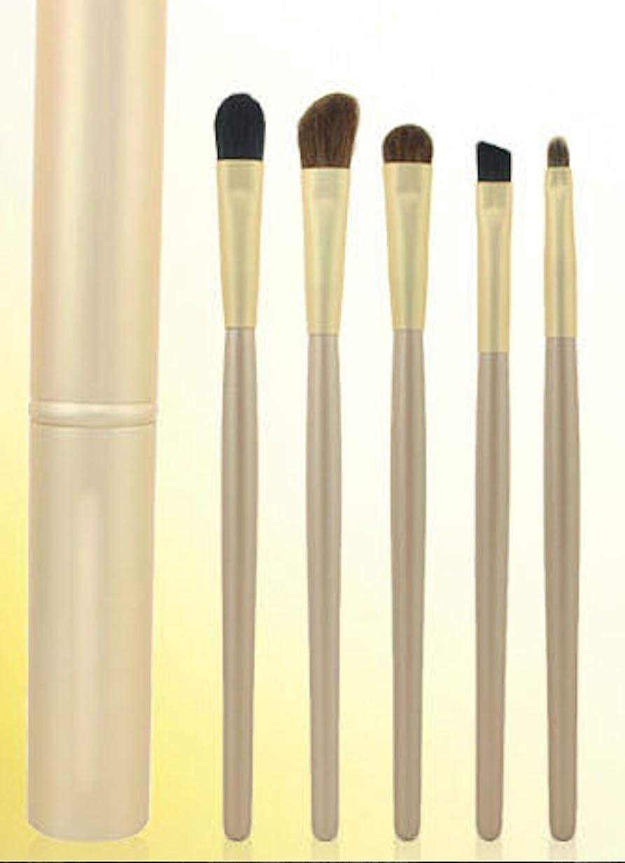 受け継ぐ一口平野NN.HRD メイクブラシ セット 柔らか やさしい肌触り おしゃれな チューブ ケース makeup brush set ( イエロー 5set )