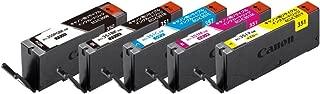 【Amazon.co.jp限定】 エコリカ キャノン(Canon)対応 リサイクル インクカートリッジ 5色パック BCI-351+350/5MP EC-C351+350/5A (FFP・封筒パッケージ)
