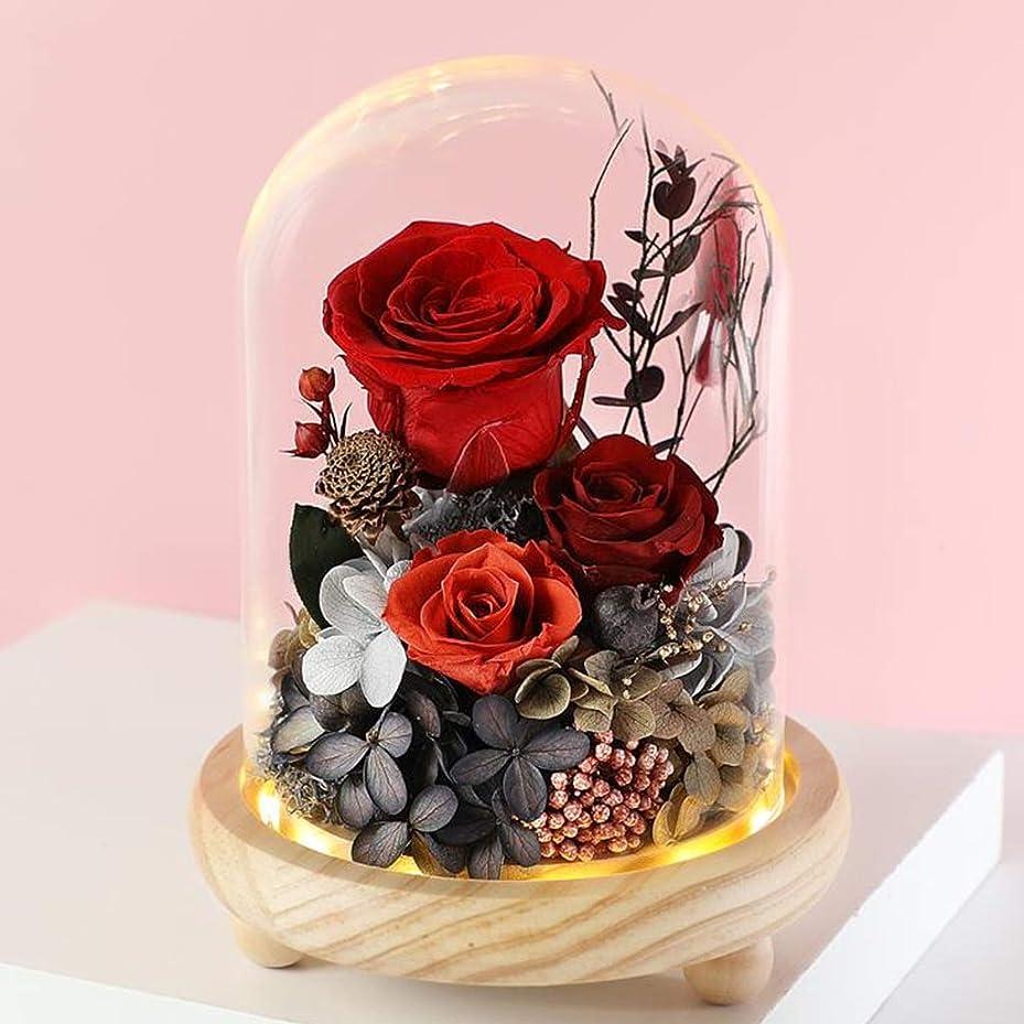 該当する姿を消す電話エレガントで不滅のローズ、愛する人のための永遠の命の花、ガラス製の人工ドーム、ロマンチックなLED、ドライブーケの装飾、女性の誕生日、記念日の最高の贈り物 (Color : Red)