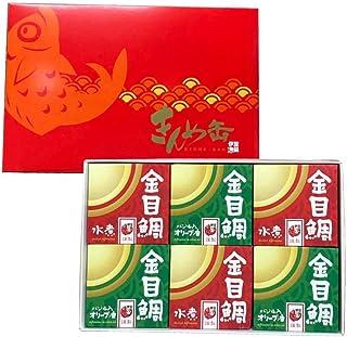 きんめ缶 水煮×オリーブ油 6個セット/金目鯛 缶詰 キンメ缶