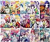 盾の勇者の成り上がり コミック 1-15巻セット (MFコミックス フラッパーシリーズ)