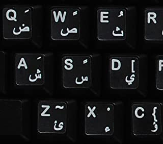 Online-Welcome ARABIC STICKERS FOR KEYBOARD WITH WHITE LETTERS TRANSPARENT FOR COMPUTER LAPTOPS DESKTOP