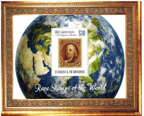2014 Rare Stamps of The World, Benjamin Franklin, Collectible Souvenir Stamp, MNH -  Imperial Mint, SAV1436SS