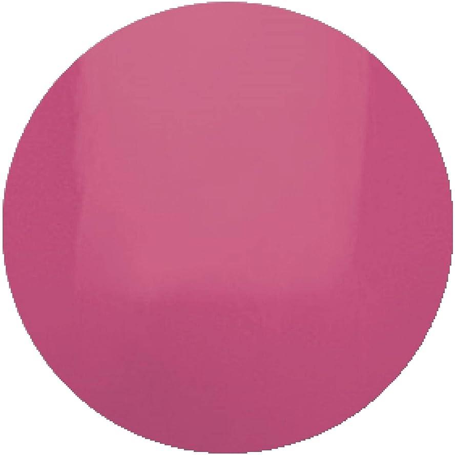 幻滅する勝者コモランマEntity One Color Couture Gel Polish - Chic in the City - 0.5oz / 15ml