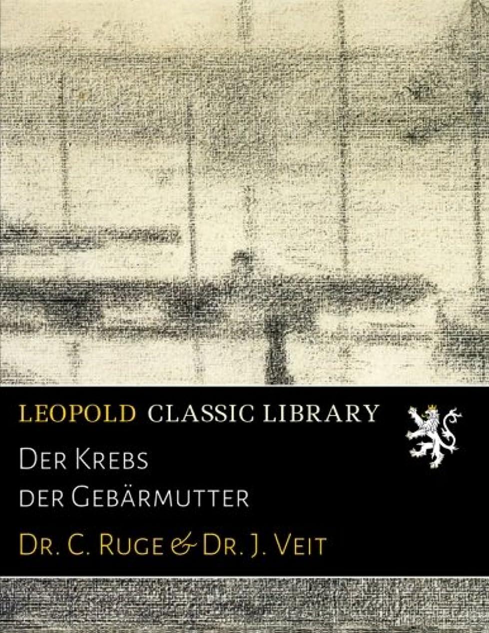 素晴らしい良い多くのゴールド特定のDer Krebs der Gebaermutter
