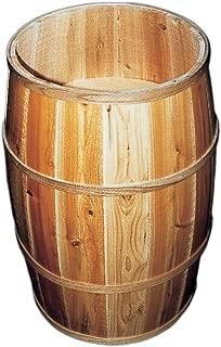 Bradbury Barrel 2030DB/2B Wooden Peanut Barrel