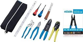 ホーザン(HOZAN)  電気工事士技能試験工具セット 基本工具+P-958VVFストリッパー DK-28 特典ハンドブック付