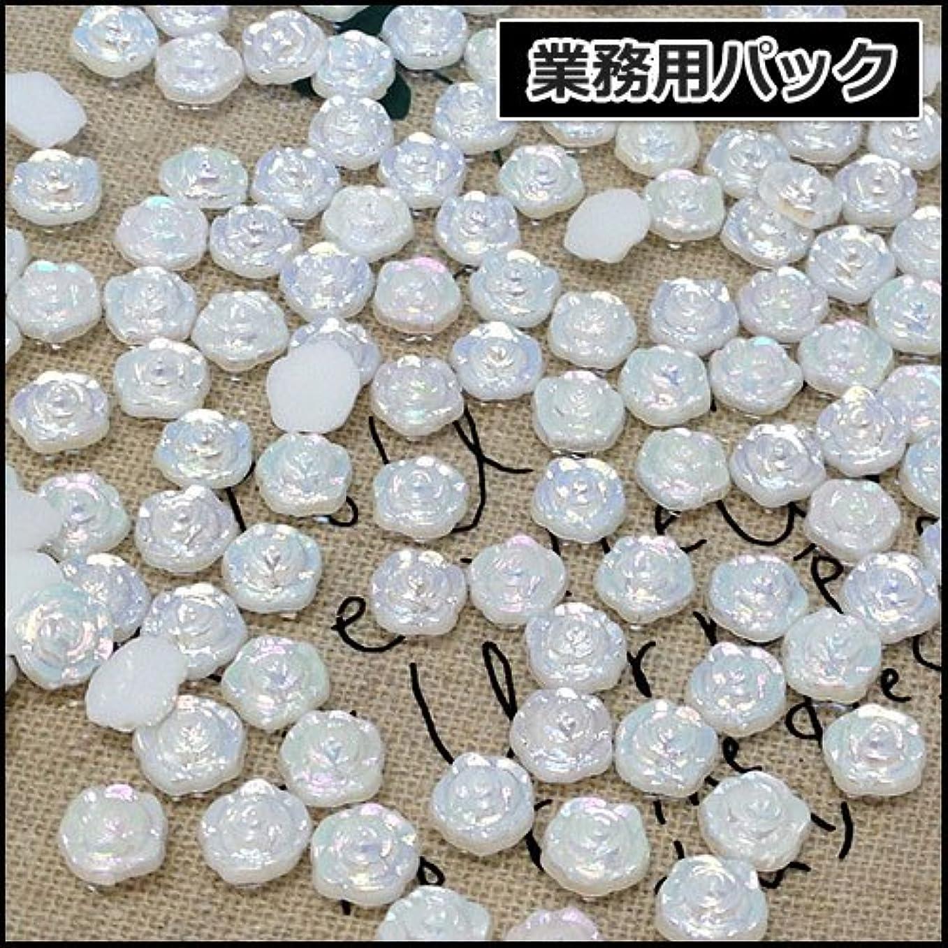 たくさん素朴な穴【業務用】パール調ミニ薔薇7mm「ホワイト」50個入り