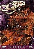 Ergo proxy - Volume 2
