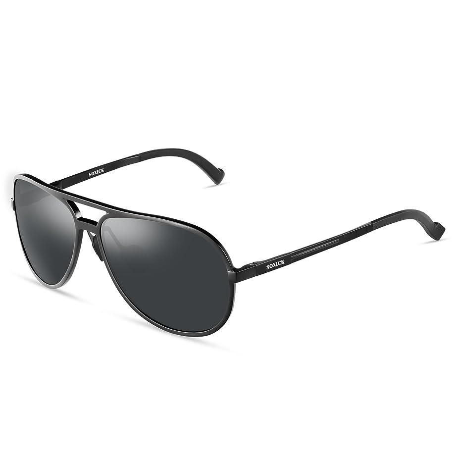 SOXICK Polarized Mens Womens Sunglasses,UV400 Metal Fashion Driving Sports Fishing Sunglasses