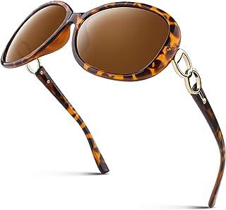 نظارة شمسية مستقطبة، عصرية بدرجات الوان، كبيرة الحجم من سانير، للنساء، S85