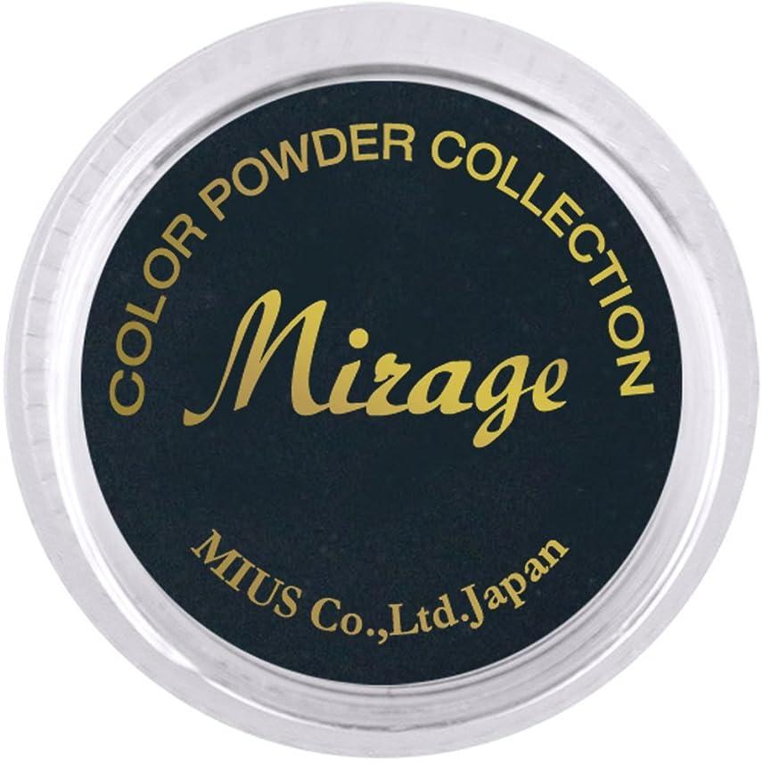 ミント振動させる診療所ミラージュ カラーパウダー N/NBC-10 7g アクリルパウダー マットなベーシックシリーズ