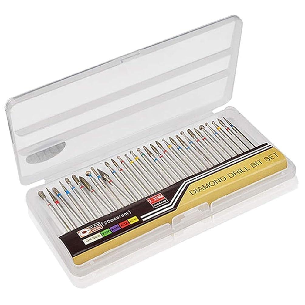 枯渇する誕生日ボードCUTICATE 30点パック タングステン鋼 ネイルアート グラインディングヘッド 2サイズ選択 - 02