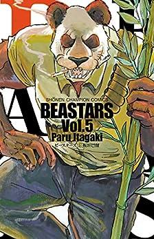 [板垣巴留]のBEASTARS 5 (少年チャンピオン・コミックス)