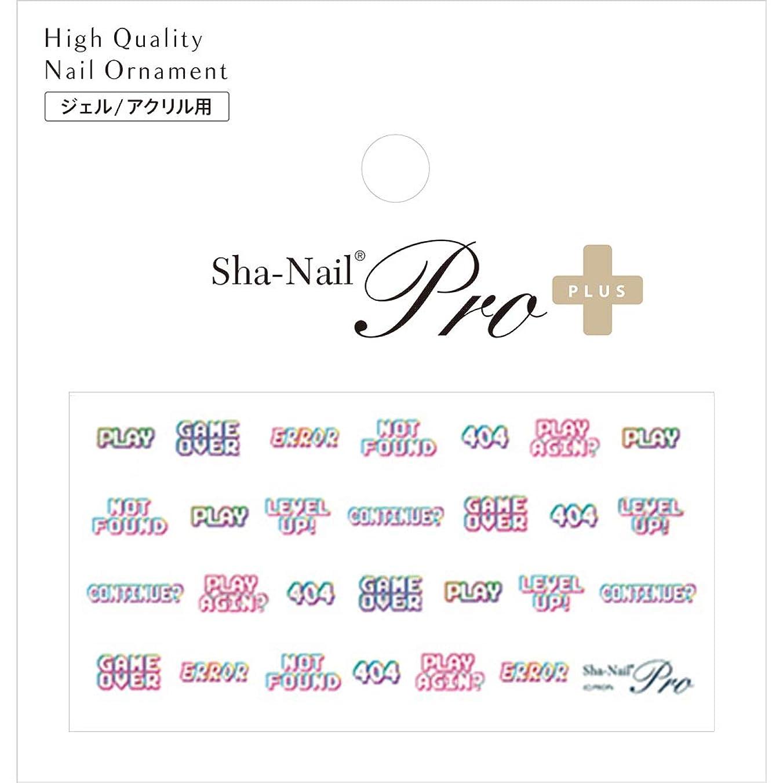 今平日中央Sha-Nail Plus ゲームフォント
