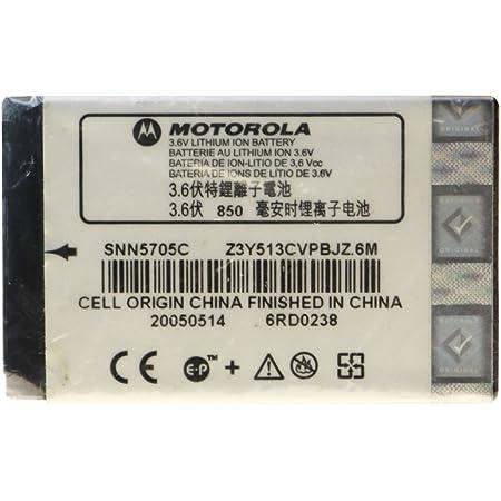 Motorola OEM SNN5705C 750 mAh Replacement Battery for NEXTEL I860/I930/I670