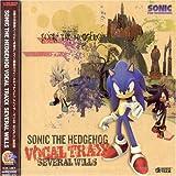 Sonic the Hedgehog Vocal Traxx Several Wills von Sonic Team