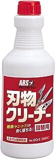 アルスコーポレーション 刃物クリーナー詰替用 ミネラル酵素配合 500ml GO-5