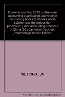 Figure accounting 2012 professional accounting qualification examination counseling books textbooks whole solution and the proposition prediction: junior accounting practices in China (50 yuan tuition voucher) [Paperback](Chinese Edition)