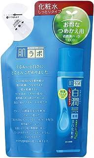 【医薬部外品】肌ラボ 白潤 薬用美白化粧水 高純度アルブチン×ビタミンC×和漢ハトムギエキス配合 しっとりタイプ 170mL