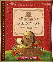 澤井珈琲 コーヒー 専門店 豆太のブレンド ドリップバッグ セット 70杯分入り