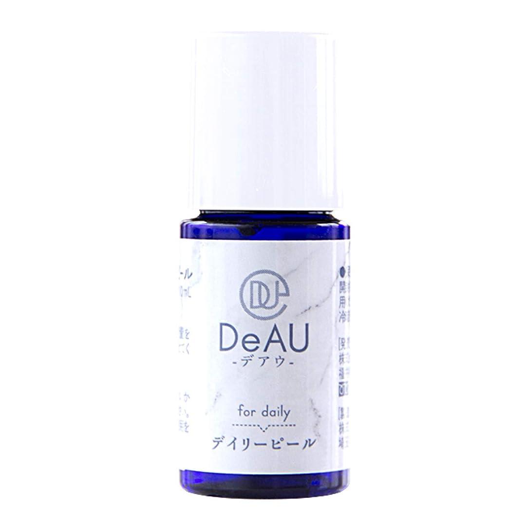 意味のある一生描写DeAU デアウ デイリーピール ミニ 角質柔軟美容液 10mL