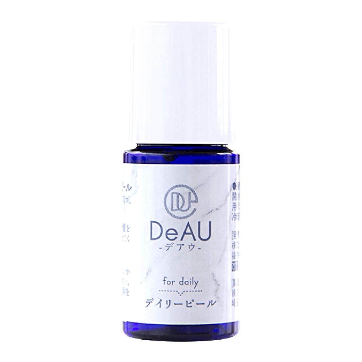 評価する経過に向かってDeAU デアウ デイリーピール ミニ 角質柔軟美容液 10mL