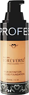 Daily Life Forever52 High Definition Liquid Foundation - SLF007