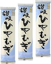 木下製粉 【送料無料】 中太 冷麦 讃岐ひやむぎ (250g×3袋)